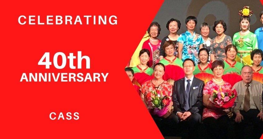 40th Anniversary CASS